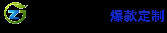 新萄京p222入口生物