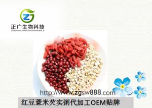 红豆薏米芡实营养粥代加工