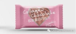 无糖型胶原蛋白巧克力